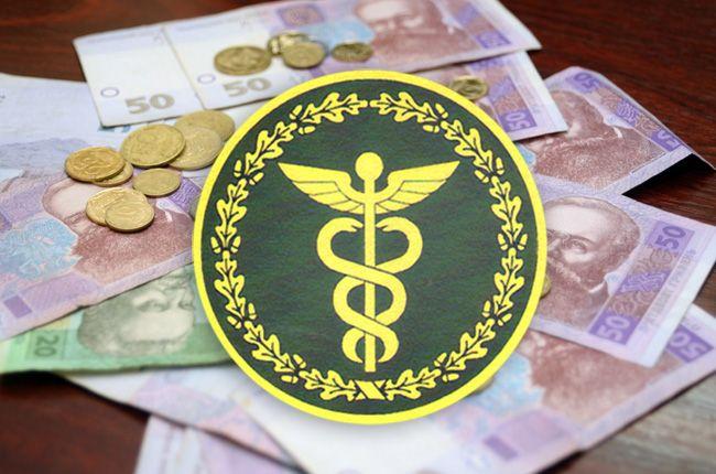 Фискальные «гопники» заблокировали работу «Черниговторфа»