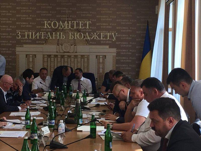 Бюджетний комітет парламенту погодив виділення Смолинському торфозаводу 15 мільйонів гривень