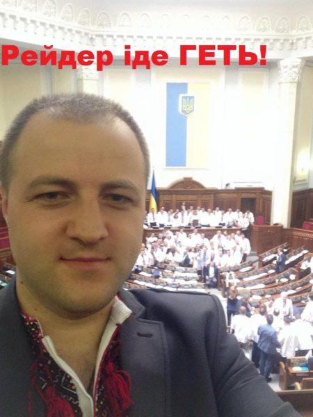 Суд признал назначение министерского ставленника Роокче на руководителя ГП «Черниговторф» незаконным