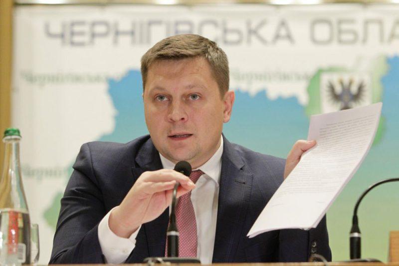 Торфозаводи Чернігівщини запропонували Прокопенку рішення