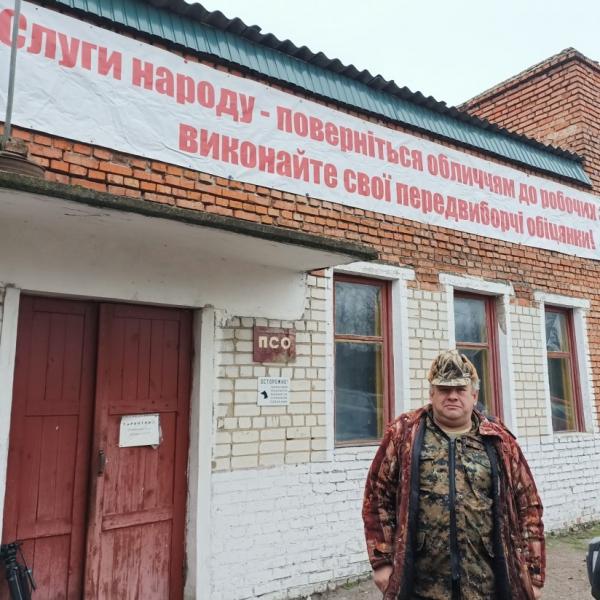 Очільник військової громади Чернігівщини просить Шмигаля віддати торфозавод